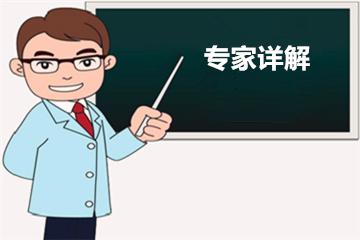 """无需参加高考入读清华?专家详解数学""""好苗子""""如何筛选"""