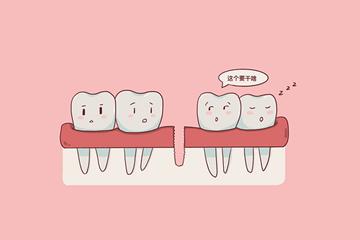 矯正牙齒在什么年齡最好?這3個年齡段都可以!
