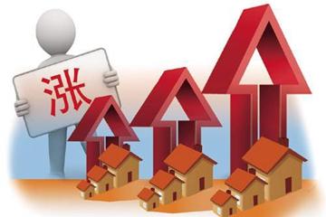房價持續上漲,有沒有遏制的好辦法?