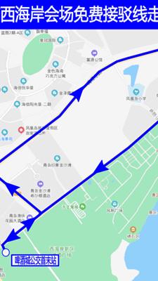 7月16日起,青岛啤酒节西海岸新区会场开通这些免费公交