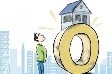 """以""""购房风险提示""""倒逼市场治理"""