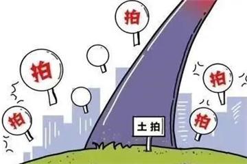 全国多城第二轮集中土拍冷淡收场,京沪也难逃降温